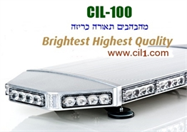CIL-100 מהבהבים תאורה וכריזה לרכב